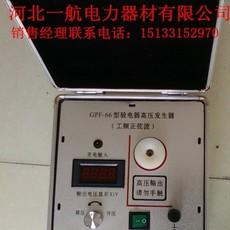 石家庄批量直销 高低压精准度高专业高频信号发生器