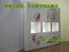 可以打包带走的便携式展位/ 便携展架——杭州企睿展示