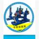 厂家直销PPR新型冷热水管材   冷热水管挤出生产线  彩华橡塑