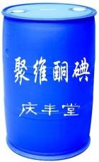 聚维酮碘 PVP碘 国标兽药消毒剂 水体消毒杀菌 养殖环境消毒 鱼药消毒剂原料