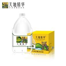 供应 【天地精华矿泉宝藏】矿泉水1箱(4.5Lx4桶)家庭天然饮用水