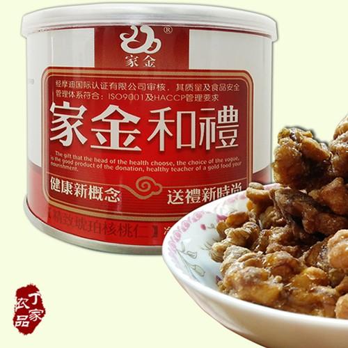 陕西特产  山阳家金琥珀核桃仁 优质新品  健康美味(甜味)