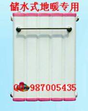 供应地暖暖气换热器储水暖气交换器储水热水交换器