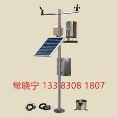清易电子专业气象站