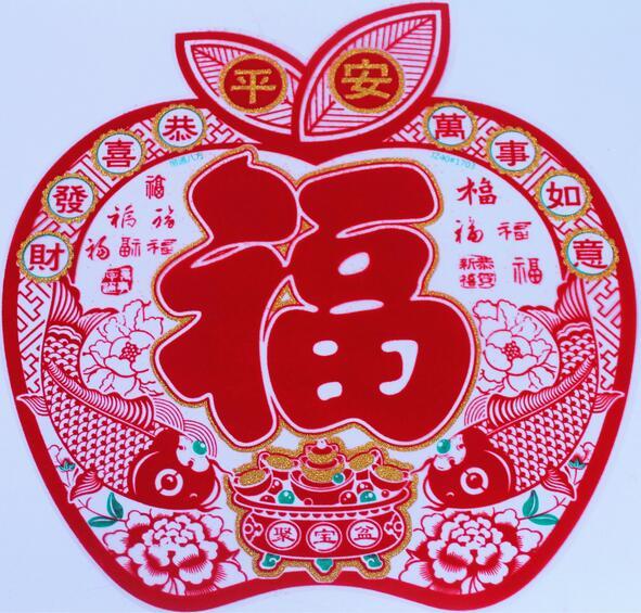 苹果窗花剪纸价格–中国网库