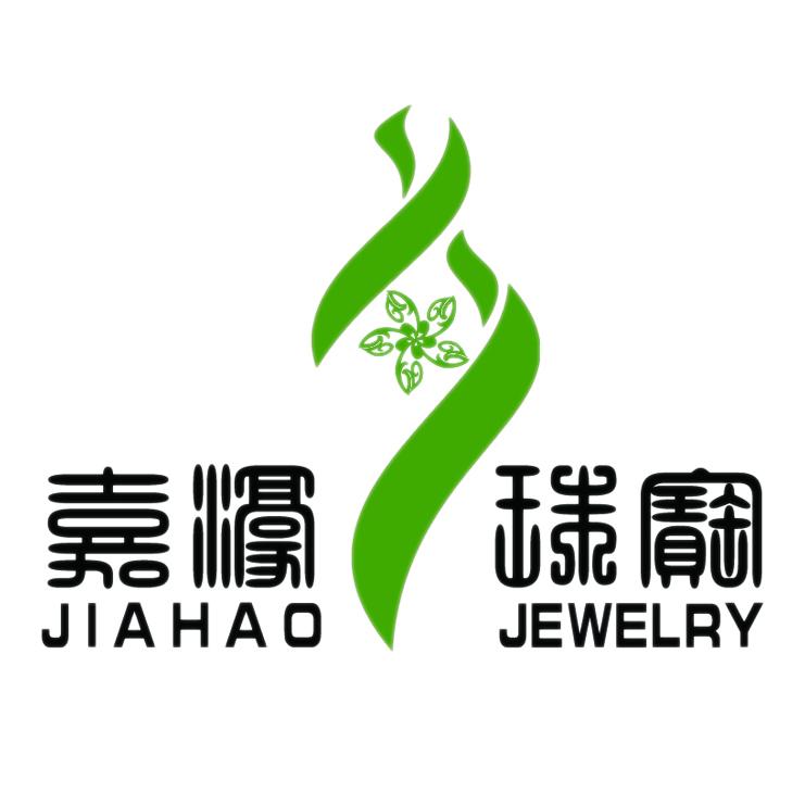 嘉豪珠宝有限公司