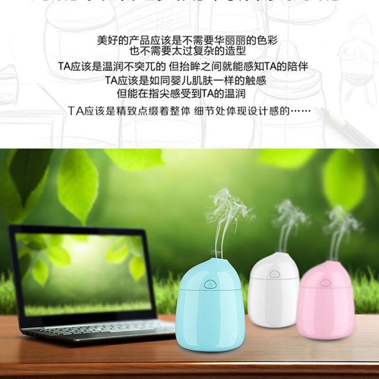 马卡龙加湿器 室内家用加湿器 防干燥便携式 迷你usb香熏机