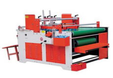 供应单边半自动压合式粘箱机