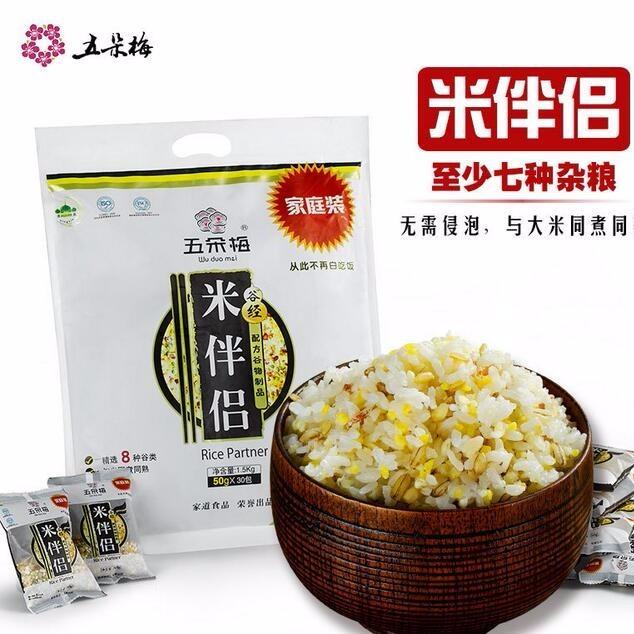 五朵梅米伴侣家庭装 米饭添加同煮同熟精选8种五谷杂粮八宝粥原料