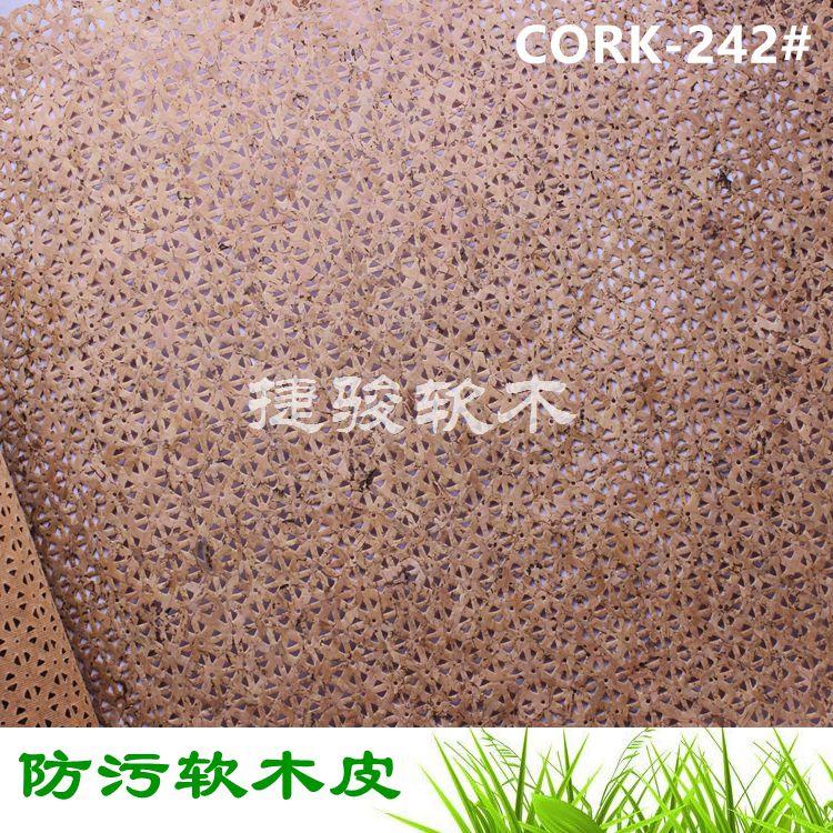 专业生产批发 水松料 软木布冲孔 颜色可定制