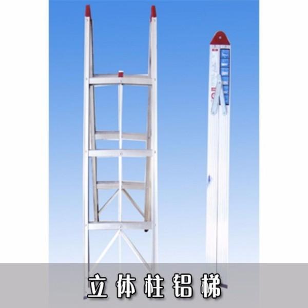 供应立体柱铝梯 家用梯子图片