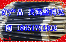 抽放瓦斯封孔器专业生产加工的公司
