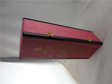 经典粉红包料酒盒实木单支装精美上市聚隆包装叶少佳推荐欢迎采购