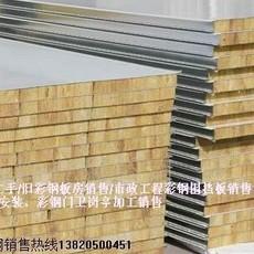 天津河东区专业彩钢复合板/岩棉复合板/泡沫复合板/临建彩钢板房/活动板房安装施工