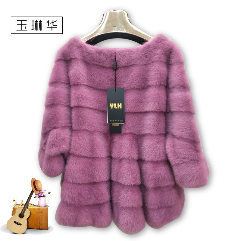 时尚女款皮草粉色水貂皮