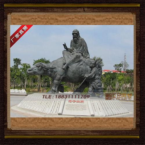 供应  鲁迅铜雕像  品牌雕塑    厂家直销