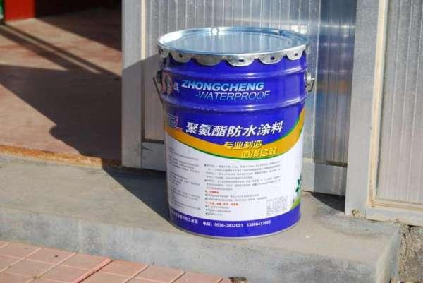 国内聚氨酯防水涂料的执行标准是哪个?图片