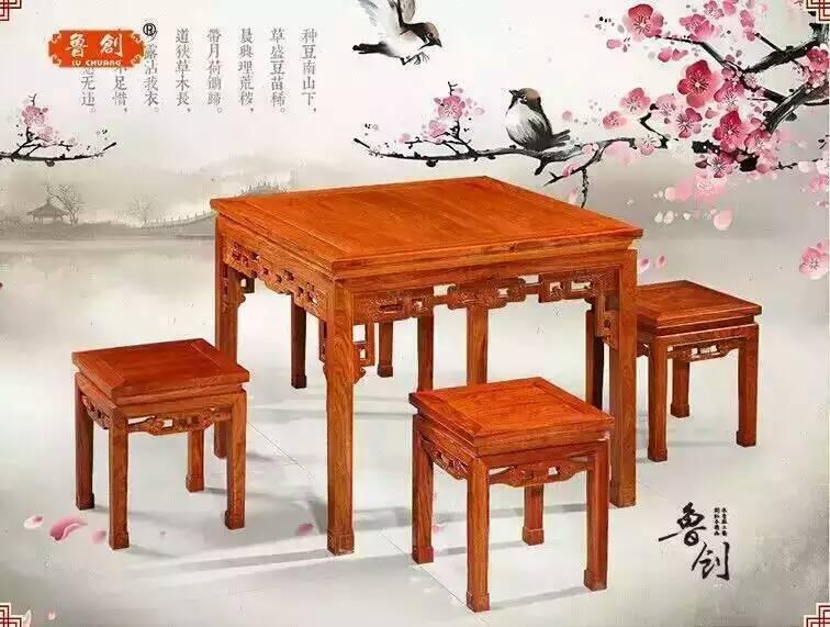 东阳鲁创红木十大品牌家具官帽椅价格 红木沙发图片及价格 古代家具名称 东阳黄花梨床直销