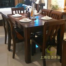 柚木餐桌缅甸进口柚木纯实木餐桌佳语厂家直销正品包邮