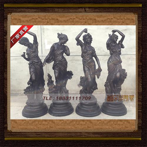 供应  四季女神铜雕 品牌雕塑   厂家直销