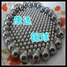 康达钢球昆山现货供应7.938mm碳钢球 碳钢珠 滚珠
