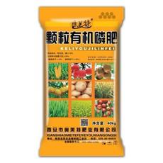 西安市奥美特肥业有限公司出售颗粒有机磷肥