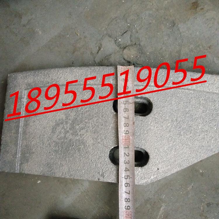 建友1500混凝土搅拌机配件 侧叶片
