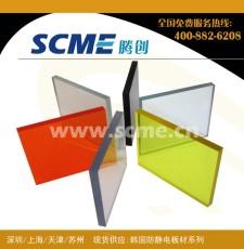 防静电有机玻璃板出厂价格