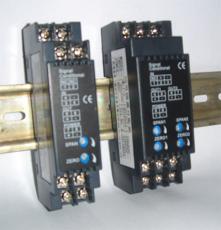 广州格务电气W5DY-4A-R隔离配电器