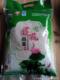 江西有机大米厂家批发 莲花香米5kg/包 莲花老表品牌系列大米