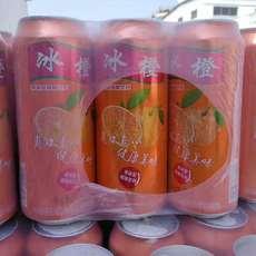供應500毫冰橙果啤易拉罐啤酒