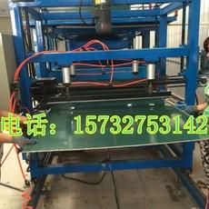 兴和全自动黑板成型复合板机设备
