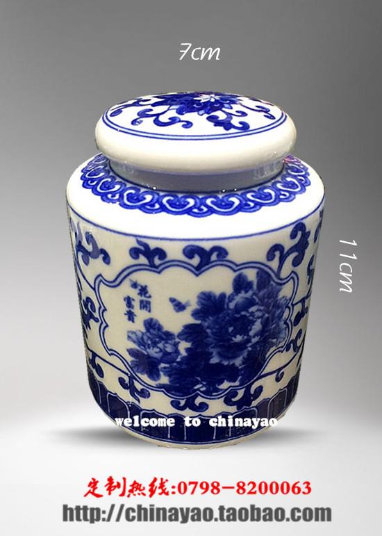 手绘高温釉里红青花瓷茶叶罐