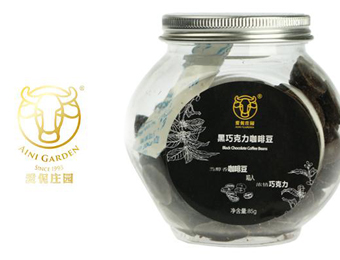爱伲庄园 巧克力咖啡豆(黑)
