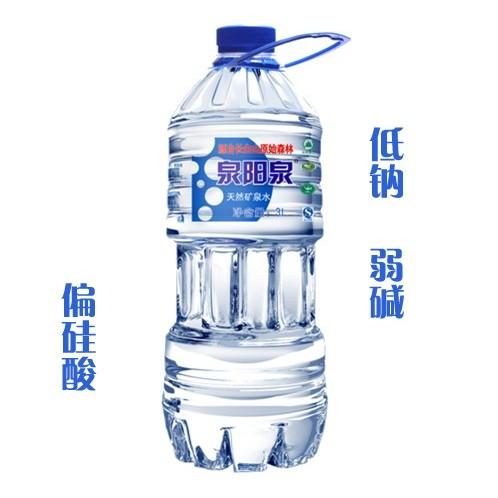 3L泉阳泉弱碱性低钠天然矿泉水—校园及家庭用水