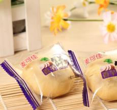 供应 三辉香芋饼 健康美味休闲零食 散装称重 7种饼混批