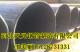 专业生产直缝钢管厂