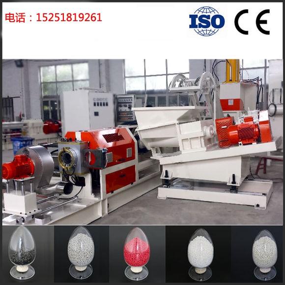 南京广塑GS-75密炼机双螺杆炭黑母粒造粒机