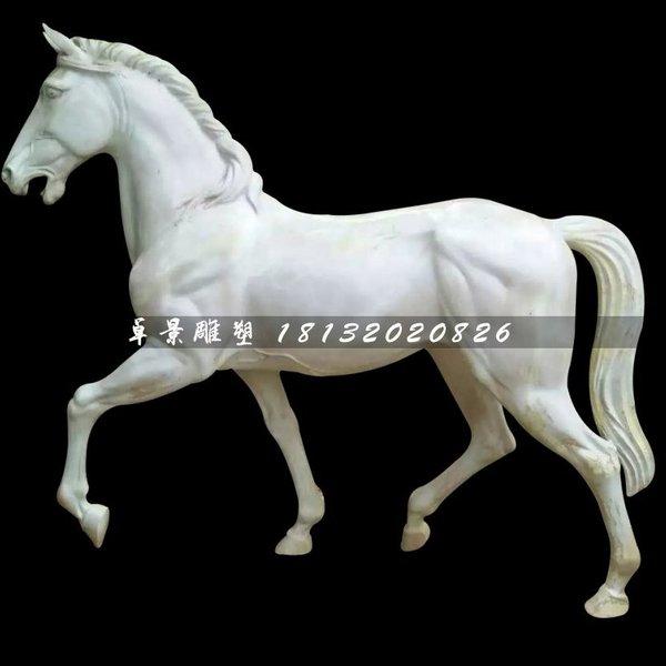 白马雕塑玻璃钢动物