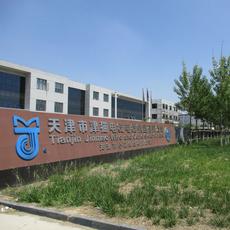 天津津猫电线销售 YJV电力电缆