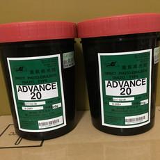 村上AD20水油两用型感光浆感光胶