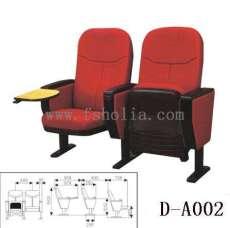 广东礼堂椅价格,剧院椅,公共排椅,影院椅,报告厅椅