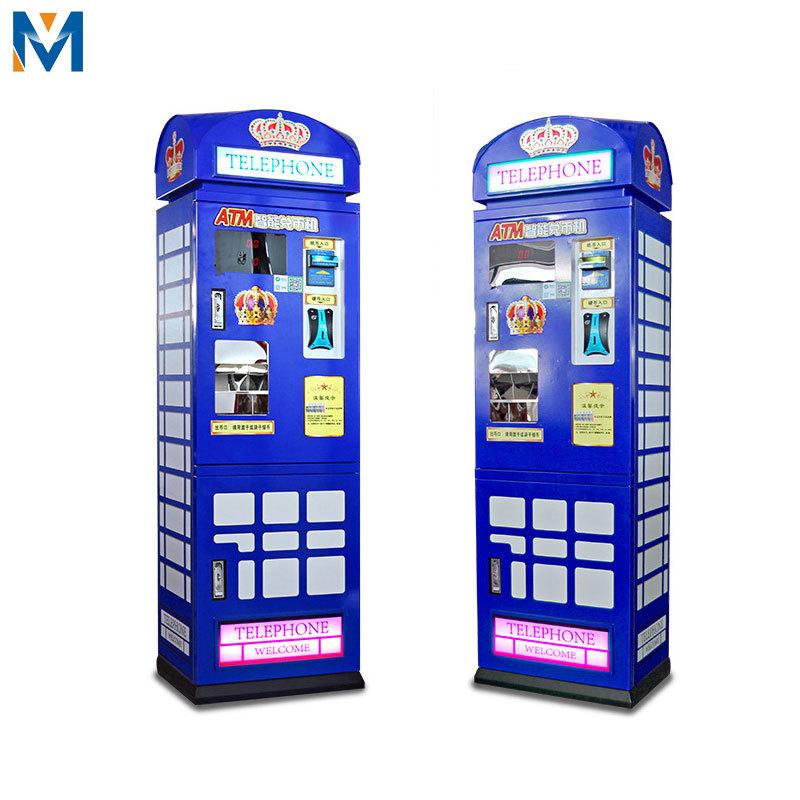 游戏厅自动售币机兑币机无人硬币兑换机微信支付自动售卖机