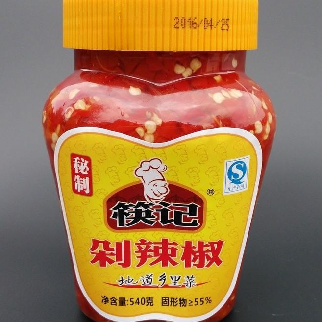 供应 筷记原味剁辣椒精制540g