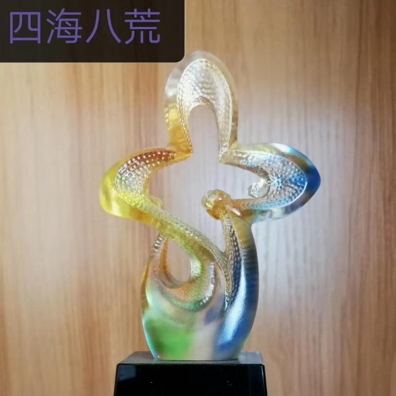 晶美绝仑厂家直销四海八荒水晶琉璃奖杯开业纪念成立周年纪念品