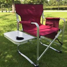 折叠椅供应 昆明导演椅  云南昆明高端铝折叠椅 大理休闲折叠椅  云南丽江便携式折叠