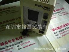 UV固化机EXECURE LH-1V
