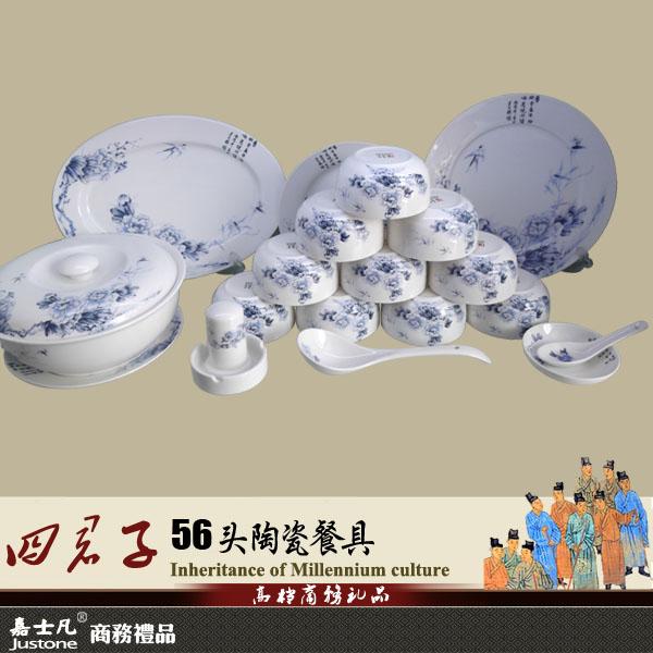 骨质瓷陶瓷餐具特点陶瓷餐具厂家