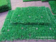 供应仿真草皮人造假草 居家装饰假草 装饰草坪带花金鱼草