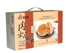 供应爱乡亲1kg豪华礼盒装肉松饼闽南风味特产下午茶糕点整箱送礼